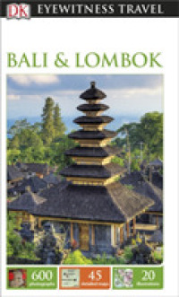 Link to an enlarged image of DK Eyewitness Travel Guide Bali and Lombok
