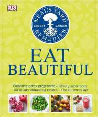 Link to an enlarged image of Neal's Yard Remedies Eat Beautiful: Cleansing detox programme * Beauty superfoods* 100 Beauty-enhancing recipes* Tips for every age