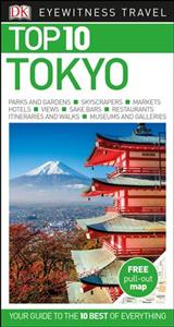 Link to an enlarged image of DK Eyewitness Top 10 Tokyo (Pocket Travel Guide)
