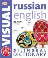 Link to an enlarged image of Russian-English Bilingual Visual Dictionary (DK Bilingual Visual Dictionary)