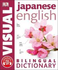 Japanese/English Bilingual Visual Dictionary 9780241317556