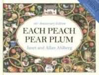 Link to an enlarged image of Each Peach Pear Plum