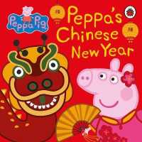 Link to an enlarged image of Peppa Pig: Chinese New Year -- Board book