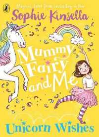 Link to an enlarged image of Mummy Fairy and Me 3 : Unicorn Wishes (Mummy Fairy)