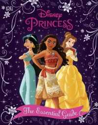 Link to an enlarged image of Disney Princess the Essential Guide New Edition -- Hardback