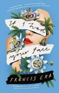 Link to an enlarged image of If I Had Your Face: 'Assured, bold, and electrifying' Taylor Jenkins Reid, bestselling author of DAISY JONES & THE SIX