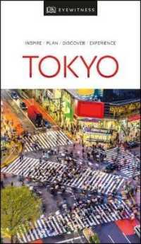 Dk Eyewitness Tokyo 9780241407325
