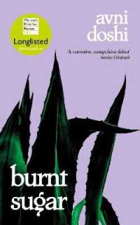 Link to an enlarged image of Burnt Sugar: Shortlisted for the Booker Prize 2020