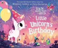 Link to an enlarged image of Ten Minutes to Bed: Little Unicorn's Birthday (Ten Minutes to Bed) -- Paperback / softback