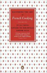 Link to an enlarged image of Mastering the Art of French Cooking, Vol.1