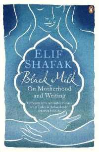 Link to an enlarged image of Black Milk : On Motherhood and Writing -- Paperback / softback