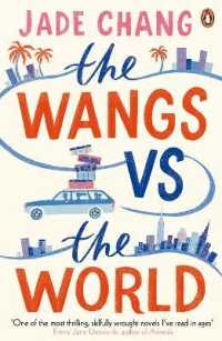 Link to an enlarged image of The Wangs vs The World