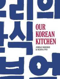 Link to an enlarged image of Our Korean Kitchen -- Hardback