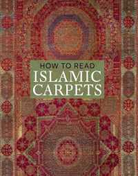 Link to an enlarged image of How to Read Islamic Carpets