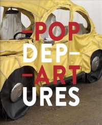 Link to an enlarged image of Pop Departures