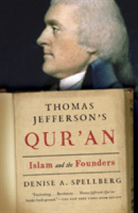 Link to an enlarged image of Thomas Jefferson's Qur'an : Islam and the Founders (Reprint)