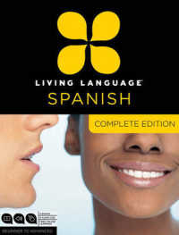 Link to an enlarged image of Living Language Spanish (13-Volume Set) : Beginner to Advanced: Complete Edition (Living Language) (Spoken Word Compact Disc + Paperback + PS)