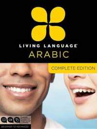 Link to an enlarged image of Living Language Arabic (Spoken Word Compact Disc + Paperback BL)
