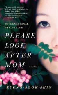Link to an enlarged image of Please Look after Mom (OME A-Format)