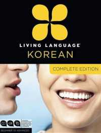 Link to an enlarged image of Living Language Korean (5-Volume Set) : Beginner to Advanced: Complete Edition (Linving Language) <5> (BOX PCK CS)