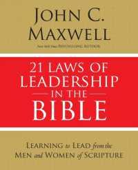john maxwell 21 qualities of a leader