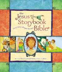Link to an enlarged image of The Jesus Storybook Bible : Every Story Whispers his Name