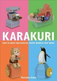 Link to an enlarged image of Karakuri : How to Make Mechanical Paper Models That Move