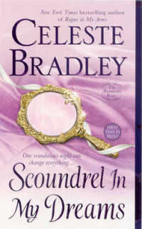 Link to an enlarged image of Scoundrel in My Dreams : The Runaway Brides