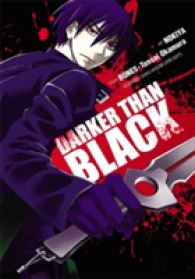 Link to an enlarged image of Darker than Black (Darker than Black)