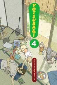 Link to an enlarged image of Yotsuba&! 4 (Yotsuba&!)
