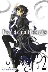 Link to an enlarged image of Pandora Hearts 2 (Pandora Hearts)