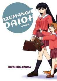 Link to an enlarged image of Azumanga Daioh