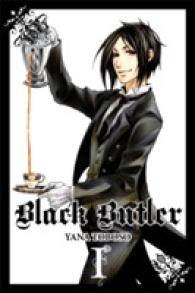 Link to an enlarged image of Black Butler 1 (Black Butler)