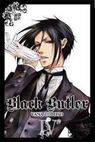 Link to an enlarged image of Black Butler 4 (Black Butler)