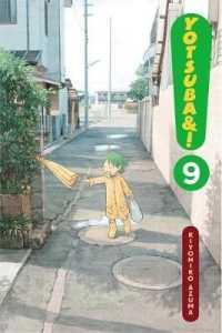 Link to an enlarged image of Yotsuba&! 9 (Yotsuba)