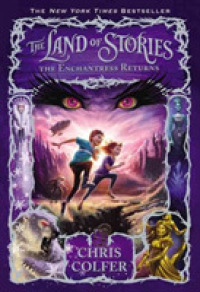 Link to an enlarged image of The Enchantress Returns ( Land of Stories 2 ) (Reprint)