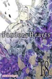 Link to an enlarged image of Pandora Hearts 18 (Pandora Hearts)