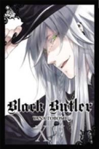 Link to an enlarged image of Black Butler 14 (Black Butler)