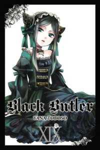 Link to an enlarged image of Black Butler 19 (Black Butler) (Translation)