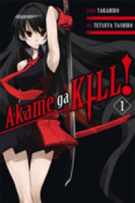 Link to an enlarged image of Akame Ga Kill! 1 (Akame Ga Kill)