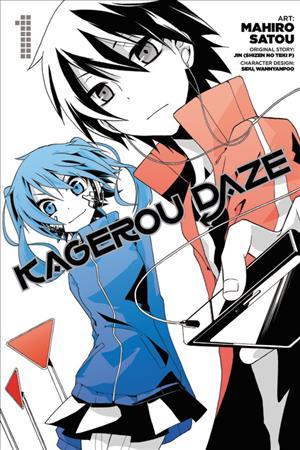 Link to an enlarged image of Kagerou Daze the Manga 1 (Kagerou Daze)