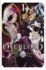 Books Kinokuniya: The Undead King (Overlord)NOVEL 1