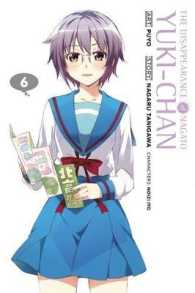 Link to an enlarged image of The Disappearance of Nagato Yuki-chan 6 (Disappearance of Nagato Yuki-chan)