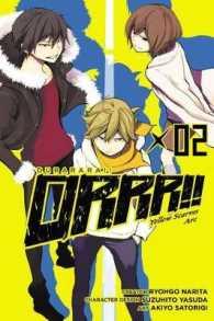 Link to an enlarged image of Durarara!! Yellow Scarves Arc 2 (Durarara!!: Yellow Scarves Arc)