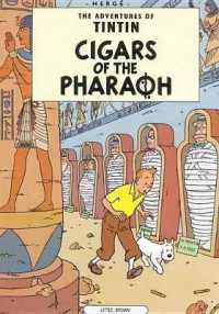 Link to an enlarged image of Cigars of the Pharaoh (Adventures of Tintin)