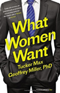 Link to an enlarged image of What Women Want (Reprint)