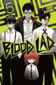 Link to an enlarged image of Blood Lad 5 (Blood Lad)