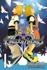 Link to an enlarged image of Kingdom Hearts II 1 (Kingdom Hearts)
