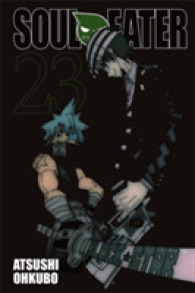 Link to an enlarged image of Soul Eater 23 (Soul Eater) (Translation)