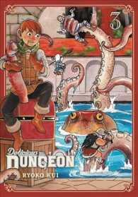 Link to an enlarged image of Delicious in Dungeon 3 (Delicious in Dungeon)
